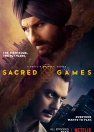 Trò Chơi Thần Thánh (2018)