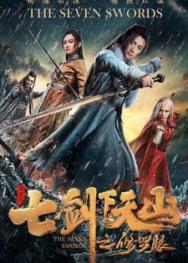 Thất Kiếm Hạ Thiên Sơn: Tu La Nhãn (2019)