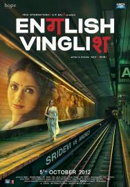 Tiếng Anh Là Chuyện Nhỏ (2012)