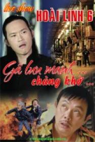 Gã Lưu Manh Và Chàng Khờ (2013) ()