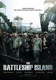 Đảo Địa Ngục (2017)