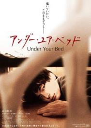 Phía Dưới Gầm Giường (2019)