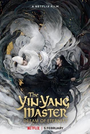 The Yin-Yang Master: Dream of Eternity 2021 Âm dương sư: Tình Nhã tập