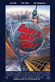 Siêu Quậy Baby (1994)