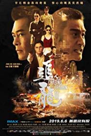 Trùm Hương Cảng 2 (2019)