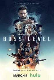 Boss Level 2020 - Đẳng Cấp Boss